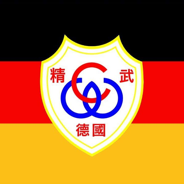 German Chin Woo Athletic Federation e.V.